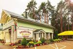 Viešbutis ir armėniško maisto kavinė EL ARM EL Druskininkų sav., prie Ilgio ežero
